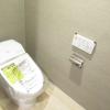 2LDK マンション 渋谷区 トイレ