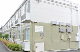 1K Apartment in Fuchigami - Akiruno-shi