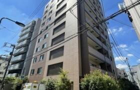 1LDK {building type} in Minamiotsuka - Toshima-ku