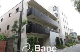 3LDK {building type} in Nishimizue(2-3-chome.4-chome3-9-ban) - Edogawa-ku