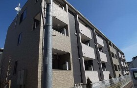 足立区 - 扇 简易式公寓 1SK