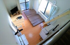 TSUDANUMA Apartment - Serviced Apartment, Funabashi-shi