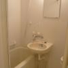 1K Apartment to Rent in Saitama-shi Omiya-ku Interior
