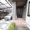 4LDK House to Buy in Otsu-shi Entrance