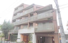 4SLDK Mansion in Himonya - Meguro-ku