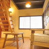 2LDK House to Buy in Kyoto-shi Shimogyo-ku Living Room