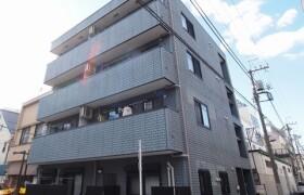 1LDK Mansion in Minamisenju - Arakawa-ku