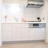 1LDK Apartment to Buy in Nerima-ku Kitchen