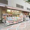 1R Apartment to Rent in Yokohama-shi Naka-ku Drugstore
