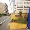1DK Apartment to Rent in Saitama-shi Chuo-ku Access Map