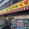 Whole Building Office to Buy in Shinjuku-ku Drugstore