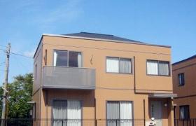 4SLDK House in Shonantakatori - Yokosuka-shi