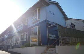 1LDK Apartment in Soshigaya - Setagaya-ku
