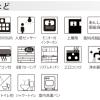 2LDK Apartment to Buy in Yokohama-shi Hodogaya-ku Equipment