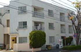2DK Mansion in Momura - Inagi-shi