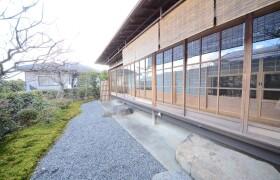 4LDK House in Yoshida kaguraokacho - Kyoto-shi Sakyo-ku