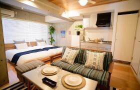 世田谷区 - 玉川台 公寓 1R