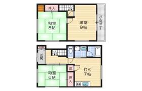 3DK House in Senriokahigashi - Settsu-shi