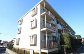 3DK Mansion in Nogawa - Kawasaki-shi Miyamae-ku