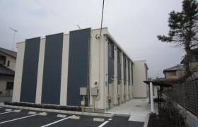 1LDK Apartment in Nibukatamachi - Hachioji-shi