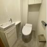 1LDK Apartment to Rent in Minato-ku Toilet