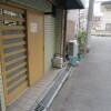 Shop Retail to Buy in Osaka-shi Kita-ku Entrance Hall