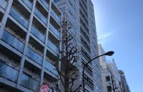 1SLDK {building type} in Shirokane - Minato-ku