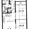 2LDK Apartment to Buy in Sapporo-shi Chuo-ku Floorplan