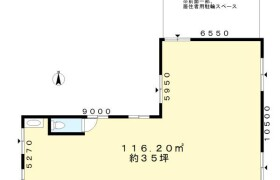 Office Apartment in Shikahama - Adachi-ku