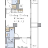 2LDK Apartment to Rent in Bunkyo-ku Floorplan