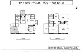 4LDK House in Miyashita - Iyo-shi