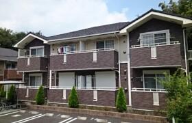 1K Apartment in Hirayama - Hino-shi