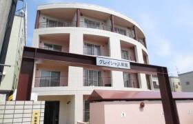 Whole Building {building type} in Misono 1-jo - Sapporo-shi Toyohira-ku
