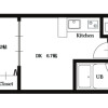 1DK Apartment to Rent in Osaka-shi Kita-ku Interior