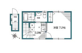 目黒区 - 五本木 公寓 1K