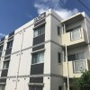 1R Apartment to Rent in Funabashi-shi Exterior