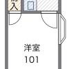 1K アパート 大阪市住吉区 間取り