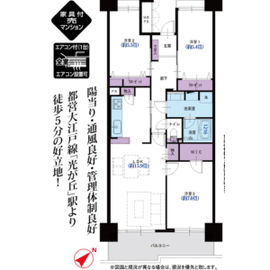 3LDK {building type} in Hikarigaoka - Nerima-ku Floorplan