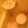 1R Apartment to Rent in Kawaguchi-shi Bathroom