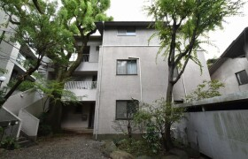 2LDK Town house in Azabunagasakacho - Minato-ku