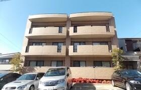 2LDK Apartment in Nishiyamamotomachi - Nagoya-shi Chikusa-ku