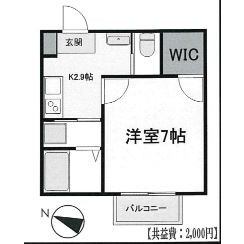 1K Apartment in Hinokuchi - Matsudo-shi Floorplan