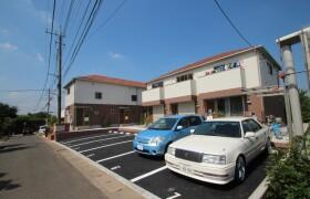 2LDK Apartment in Higashiarima - Kawasaki-shi Miyamae-ku