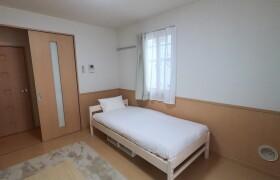 1R Apartment in Aoyagi - Kunitachi-shi