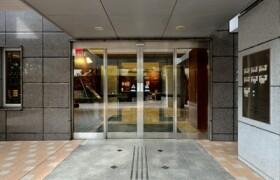 品川区上大崎-3LDK公寓大厦