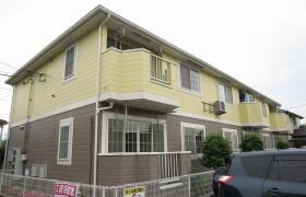 2DK Apartment in Yanokuchi - Inagi-shi