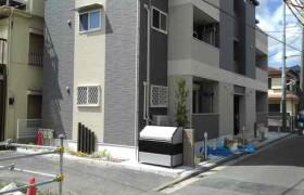1LDK Apartment in Takigashira - Yokohama-shi Isogo-ku