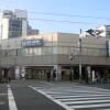7DK House to Buy in Kyoto-shi Ukyo-ku Public Facility
