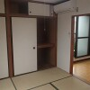 Whole Building Apartment to Buy in Nerima-ku Japanese Room