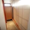 2SLDK House to Rent in Kawasaki-shi Nakahara-ku Entrance